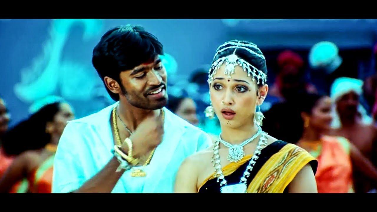 Padikathavan Mp3 Song Download