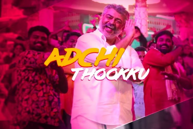 Photo of Adichi Thooku Video Song Download