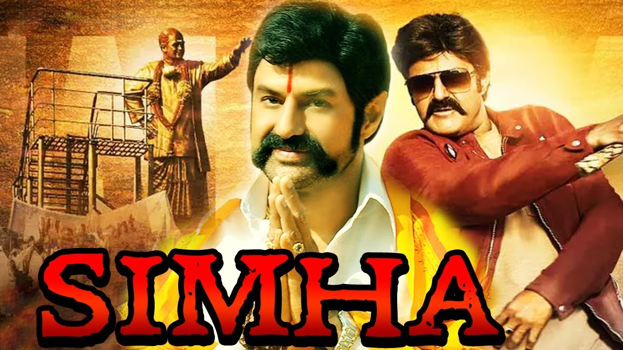 Photo of Simha Songs Mp3 In 320Kbps HD For Free [ALL SONGS]