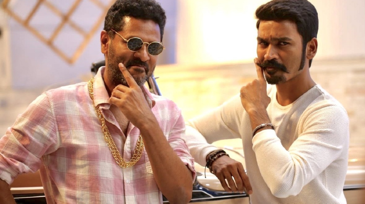Maari 2 Video Song Download