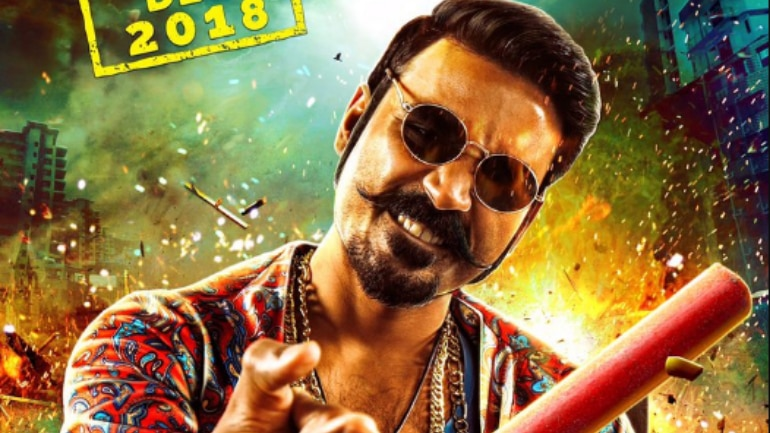 Maari 2 Rowdy Baby Mp3 Song Download