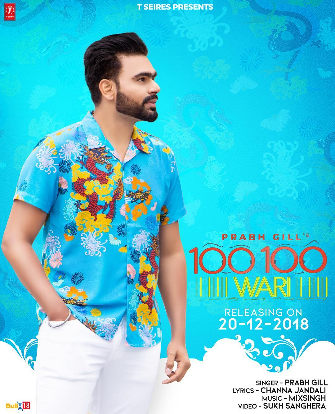 100 100 Wari Mp3 Download