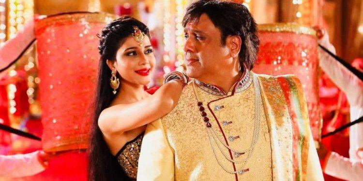 Rangeela Raja Full Movie Download