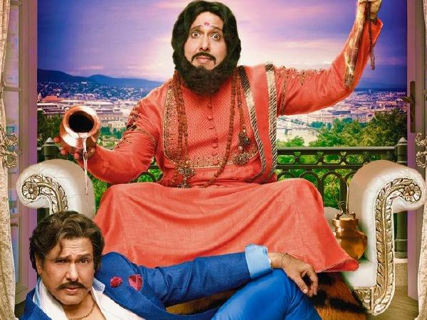 Photo of Rangeela Raja Full Movie Download In 720p HD For Free
