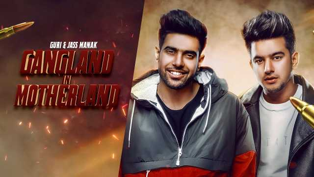 Gangland In Motherland Song Download Geet Mp3