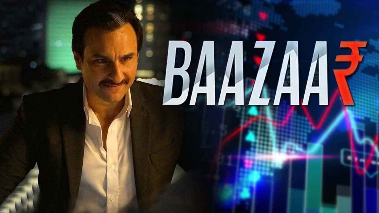 Bazaar Movie Download