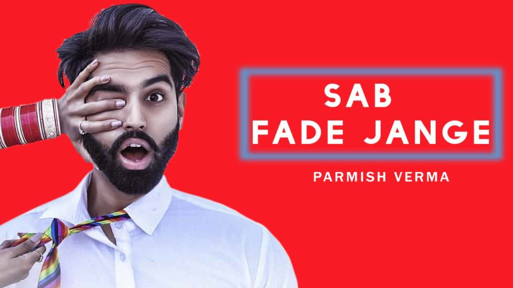 Sab Fade Jange New Punjabi Song 2018 Mp3 Download
