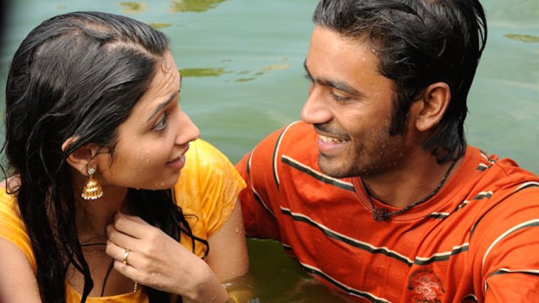 Photo of Padikathavan Mp3 Song Download in High Quality HD For Free