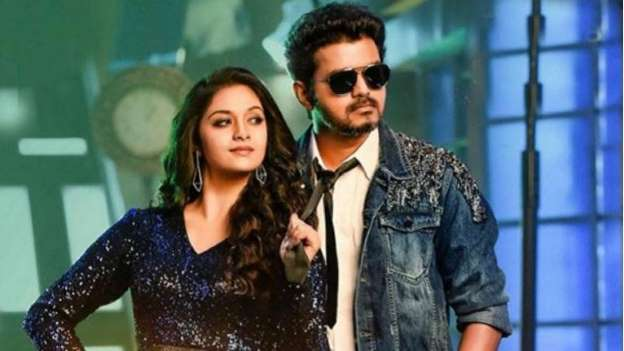 Sarkar Movie Download