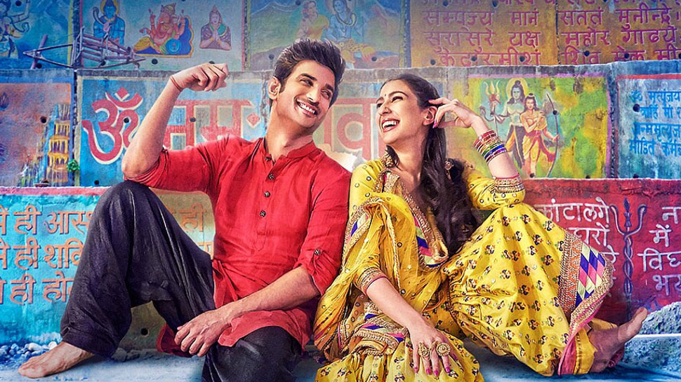 Photo of Kedarnath Full Movie Download 300mb For Free