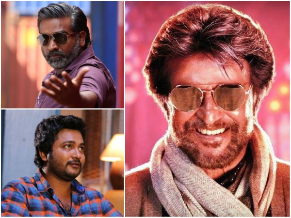 Rajni Petta Mp3 Songs Download