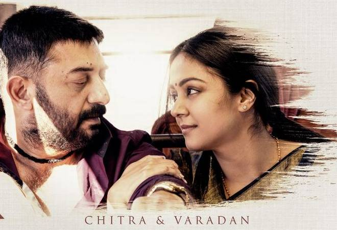 CCV Songs Mp3 Download