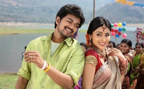 Azhagiya Tamil Magan Mp3 Song Download