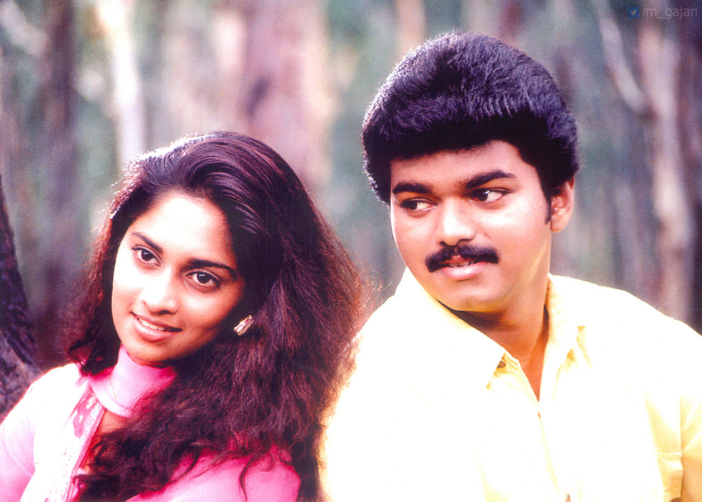 Photo of Kadhalukku Mariyadhai Songs Download In High Definition (HD)