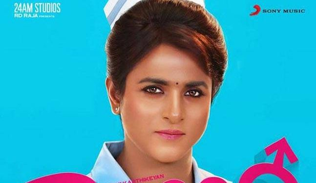 Remo Mp3 Song Download