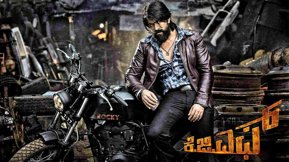 Photo of KGF Kannada Movie Songs Download In High Definition (HD)