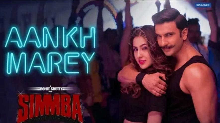 Aankh Maare Simmba Mp3 Download
