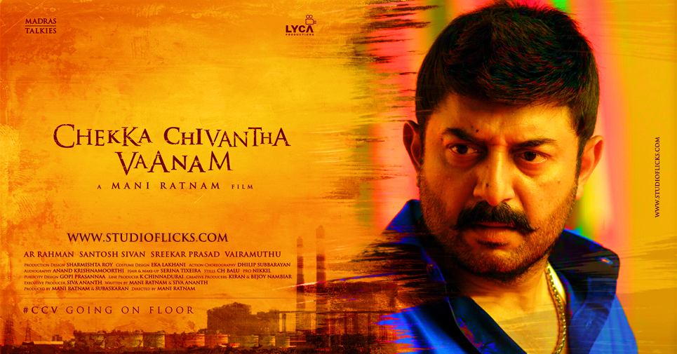 Photo of Chekka Civantha Vaanam Songs Download In High Definition (HD)