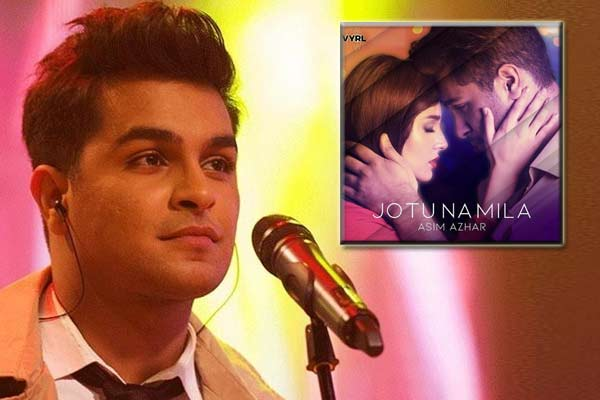 Photo of Jo Tu Na Mila Song Download In 320Kbps High Quality (HD) Audio
