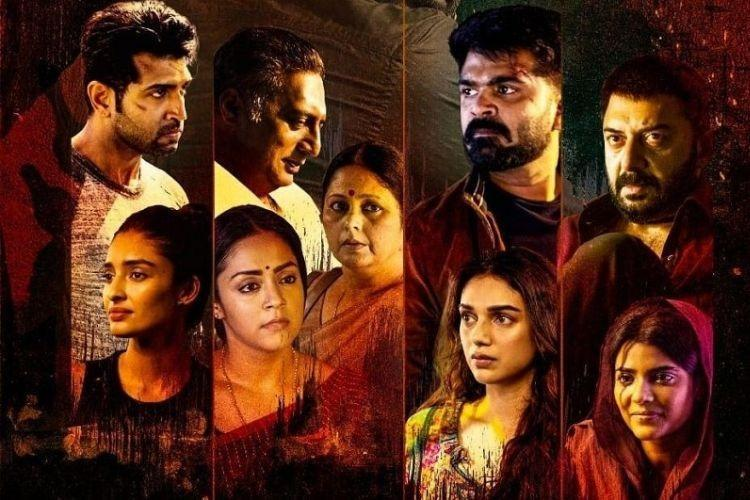 Aravind Swamy Full Movie