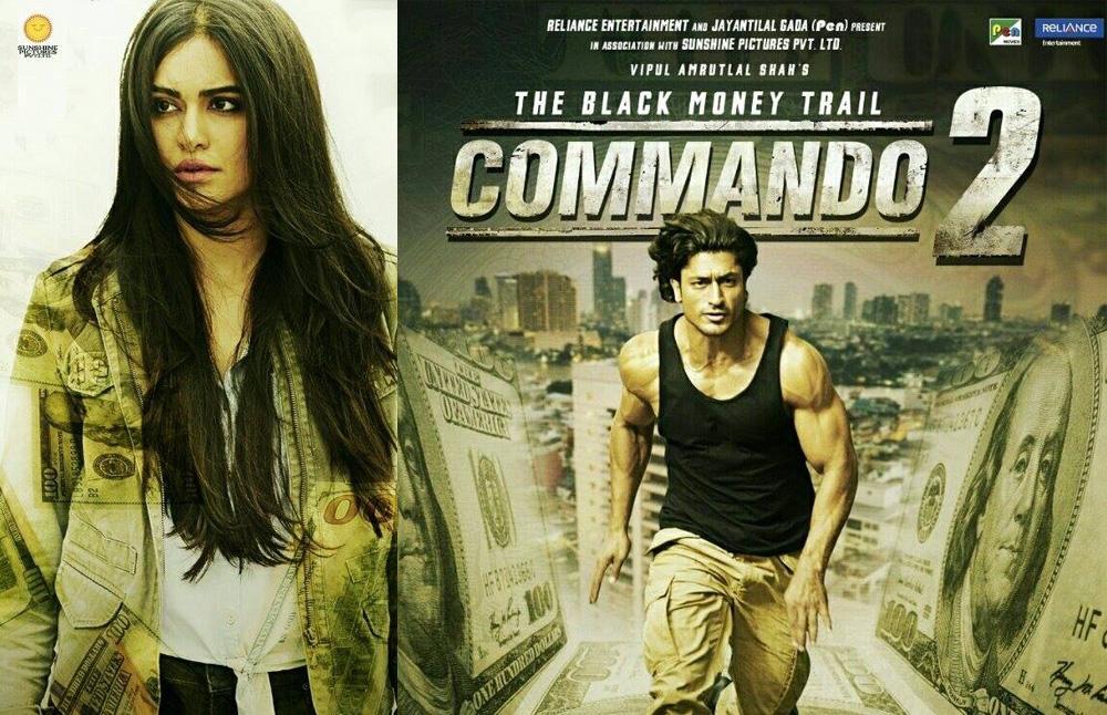 Commando 2 Full Movie
