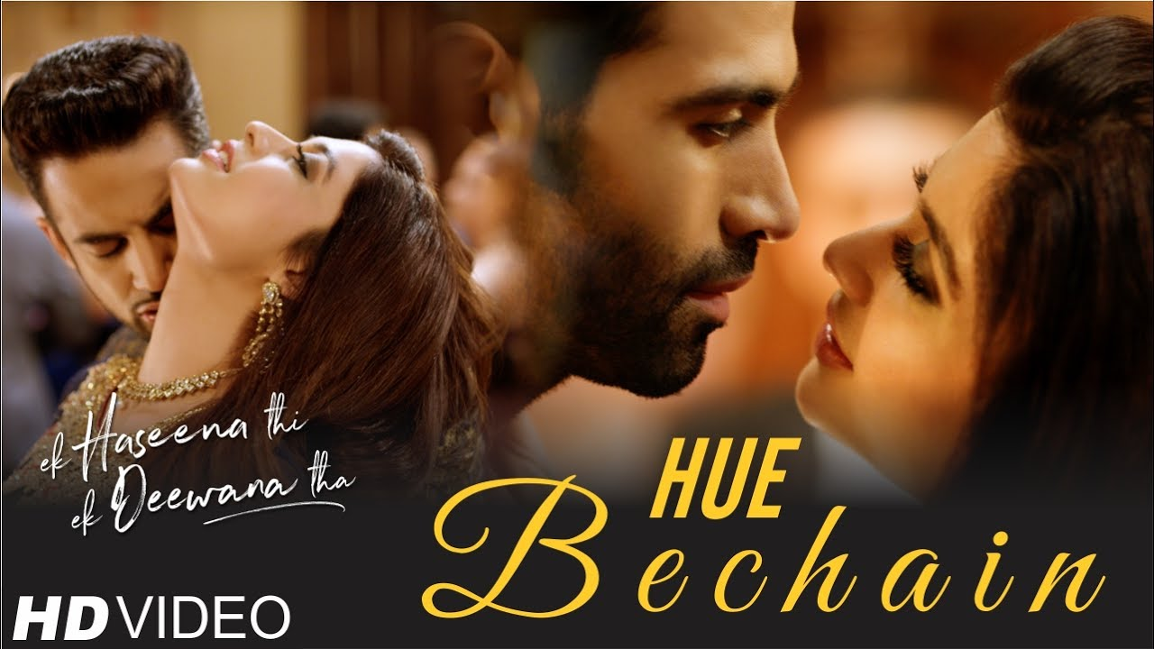 Hue Bechain Pehli Baar Song Download
