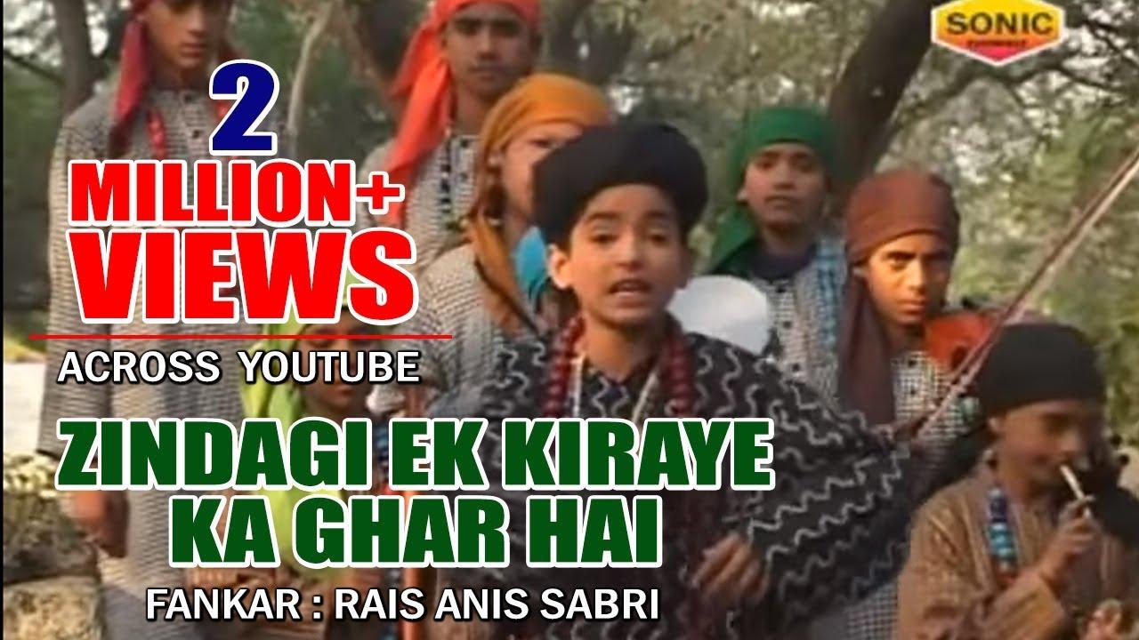 Photo of Jindagi Ek Kiraye Ka Ghar Hai Lyrics Available In English and Hindi