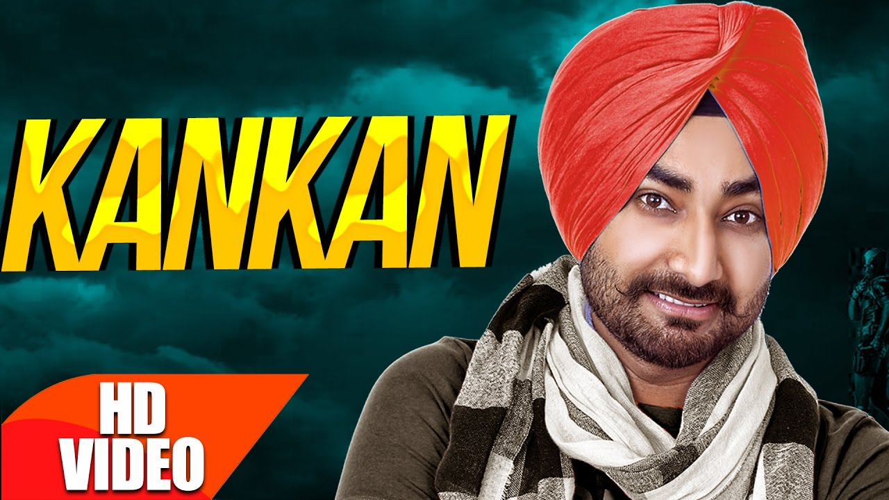 Kankan Ranjit Bawa Mp3 Download