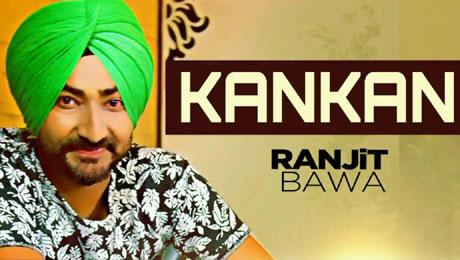 Kankan Ranjit Bawa Mp3 Download
