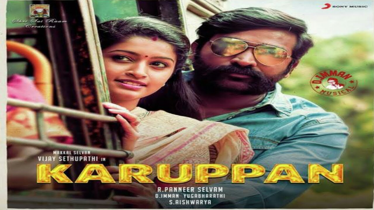 Karuppan Full Movie Tamil