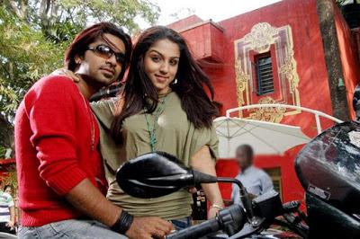 En Idhayathai Thirudi Senravale Song Download