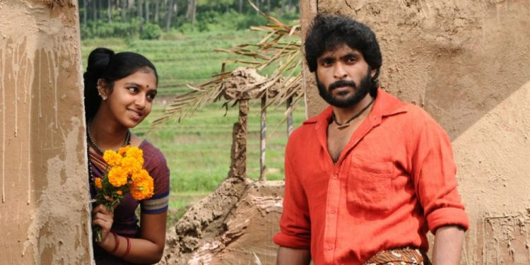 Kumki Mp3 Download