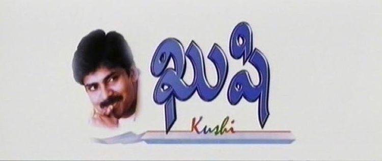 Kushi Mp3 Song Download
