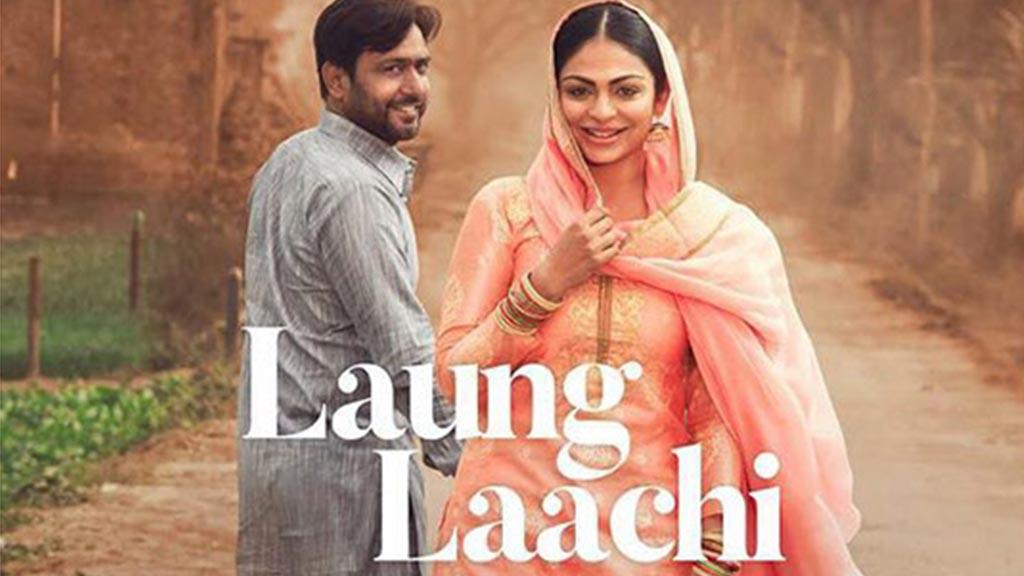 Long Lachi Song Download Laung Laachi Song Download