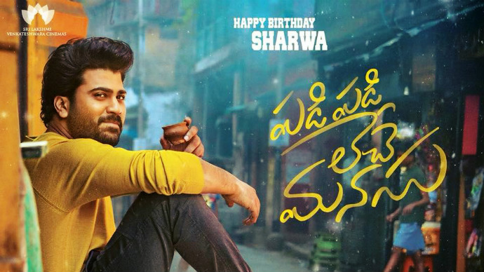 Photo of Padi Padi Leche Manasu Mp3 Songs Download In High Definition (HD)