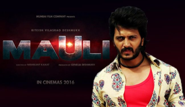 Mauli Movie Song Mp3 Free Download