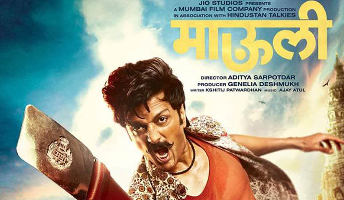 Mauli Movie Songs Download