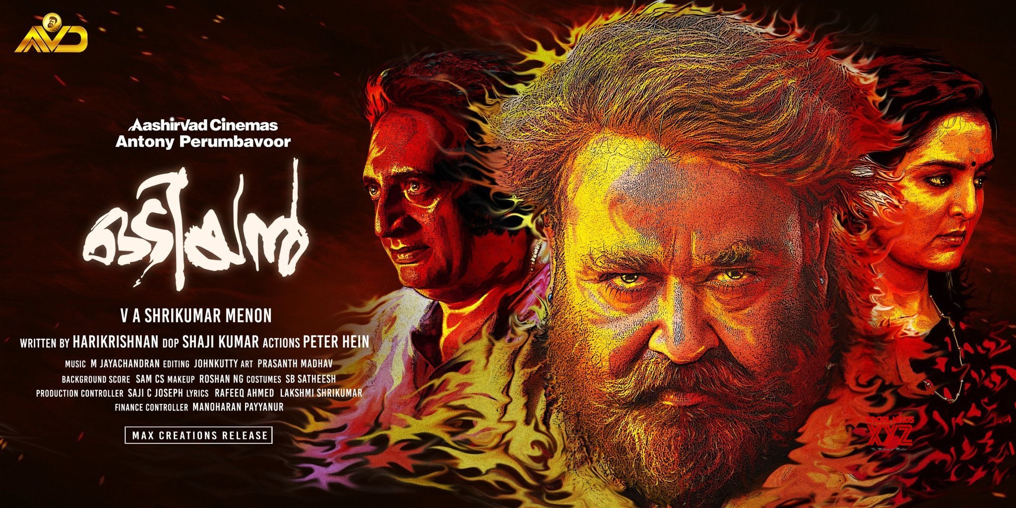 Photo of Odiyan Full Movie Download In 720p HD For Free