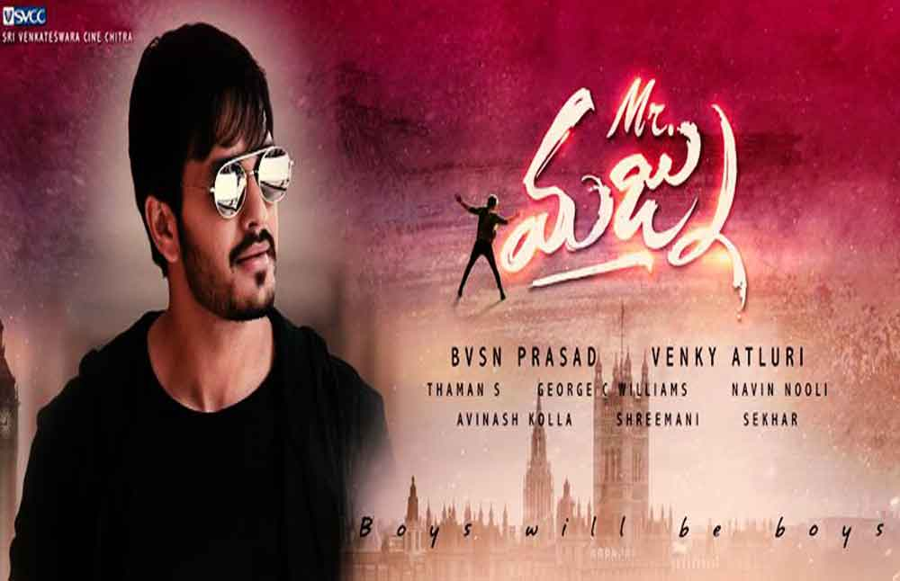 Mr.Majnu Songs Mp3 Download