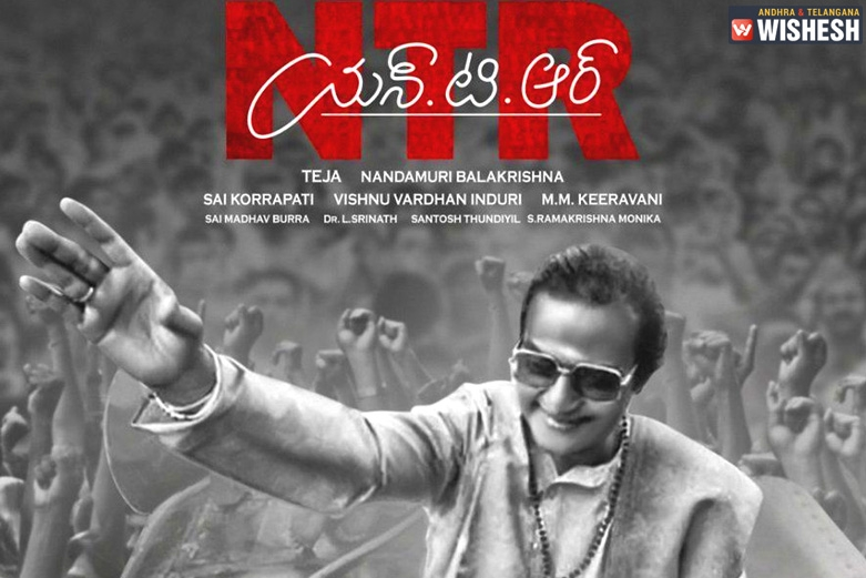 Ntr Biopic Movie Mp3 Songs Download