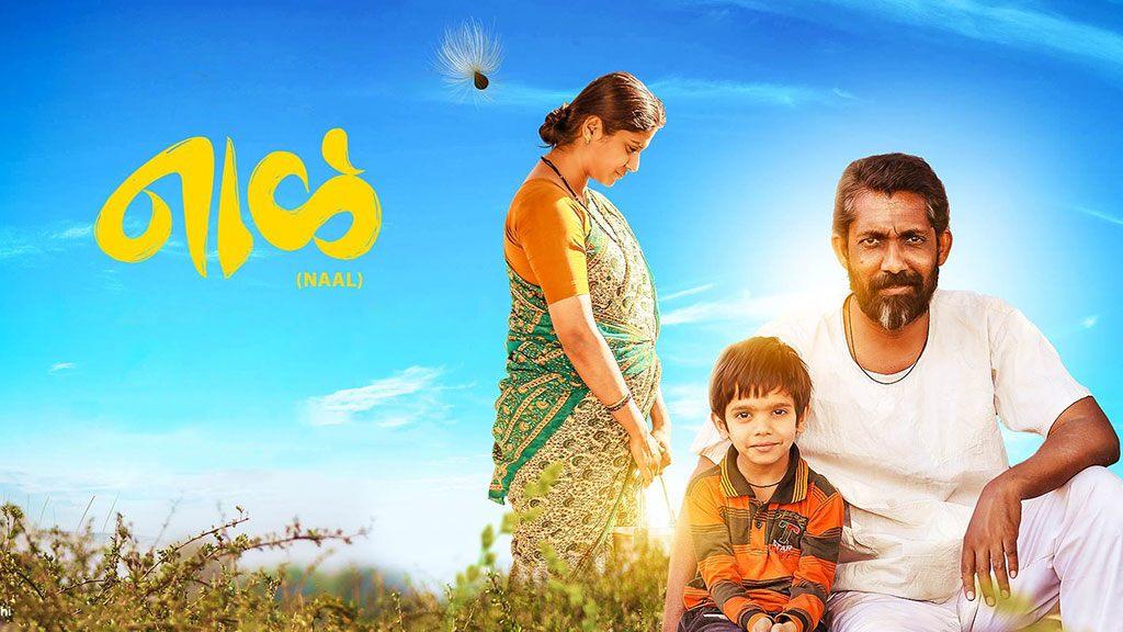 Naal Marathi Movie Download HD