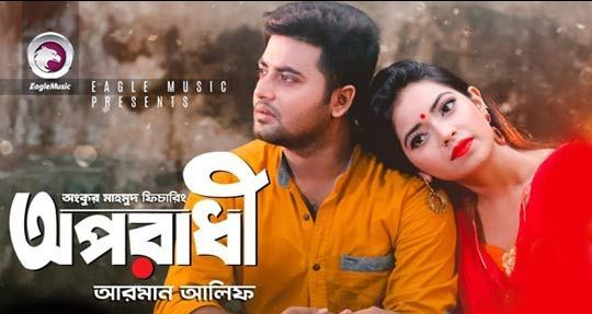 Photo of Ek Samay Mai To Tere Mp3 Download in 320kbps HD