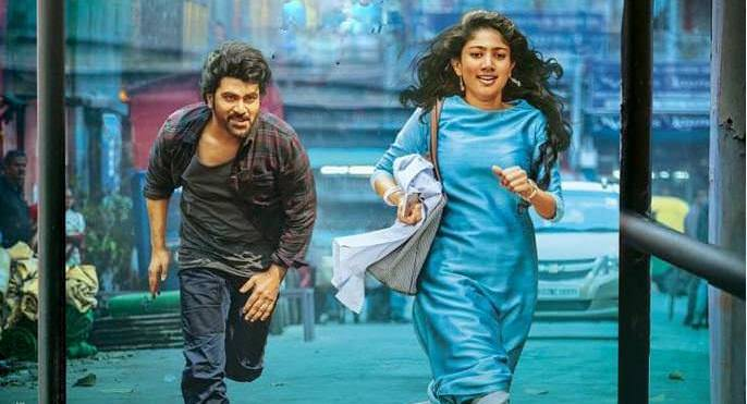 Padi Padi Leche Manasu Song Lyrics