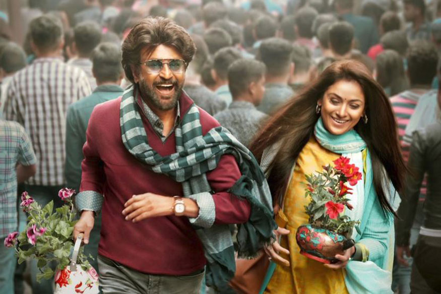 Petta Movie Trailer Download