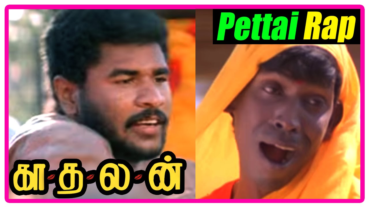 Photo of Pettai Rap Song Download In High Definition (HD) For Free