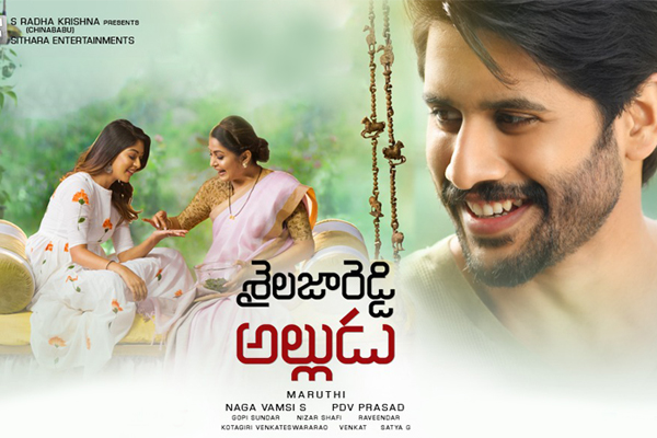 Photo of Sailaja Reddy Alludu Full Movie In 720p HD For Free