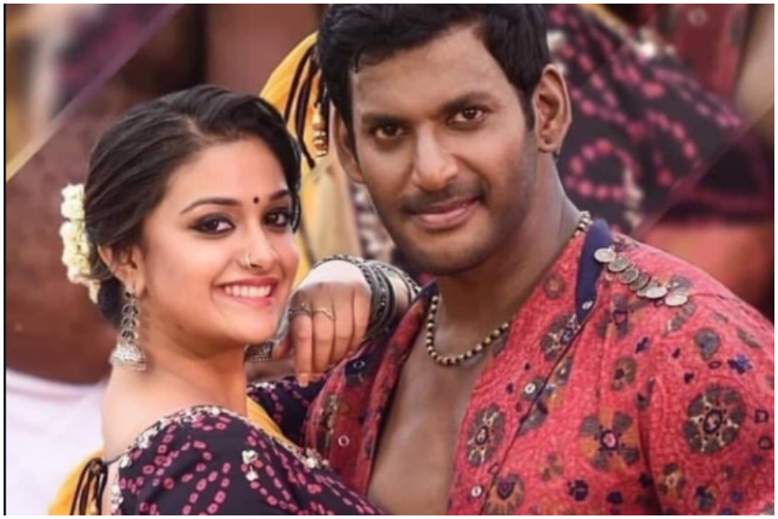 Photo of Sandakozhi 2 Mp3 Song Download In 320Kbps HD For Free