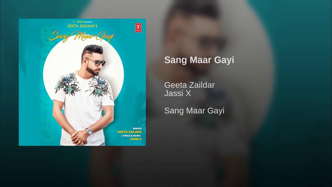 Photo of Sang Maar Gayi Punjabi Song Mp3 Download In HD For Free
