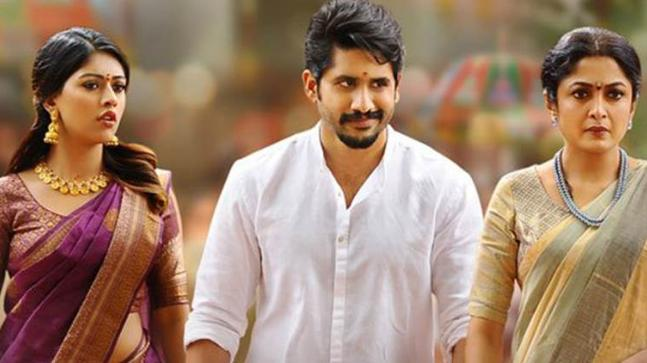 Sailaja Reddy Alludu Full Movie