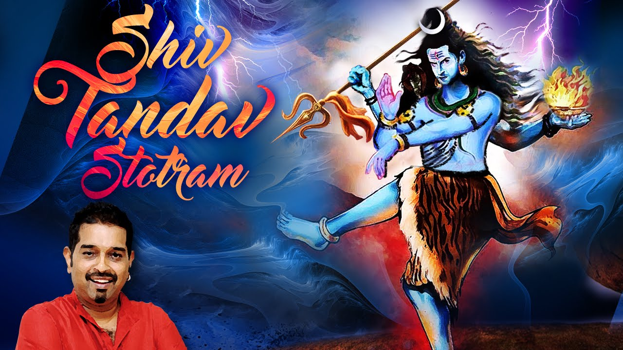 Shiv Tandav Stotra – Hindi Lyrics | Shiv Tandav Lyrics